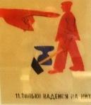 maiakovski10