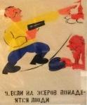 maiakovski8